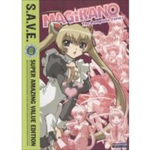 Magikano: The Complete Series [S.A.V.E.] [2 Discs]
