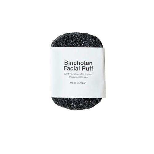 MORIHATA Binchotan Charcoal Facial Puff in
