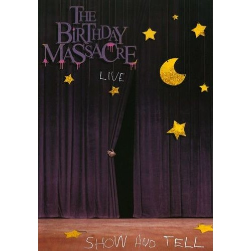 Show and Tell [DVD]