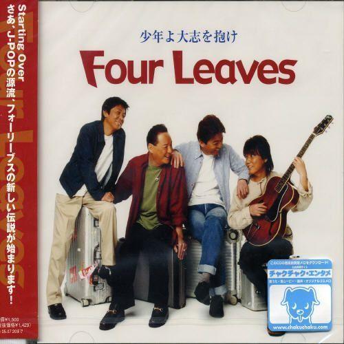 Four Leaves Again [CD]
