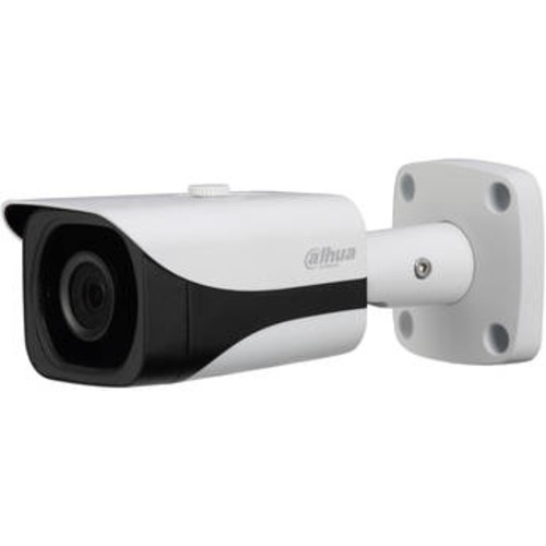 Pro Series 2MP Outdoor Bullet Camera with 8mm Lens and Night Vision