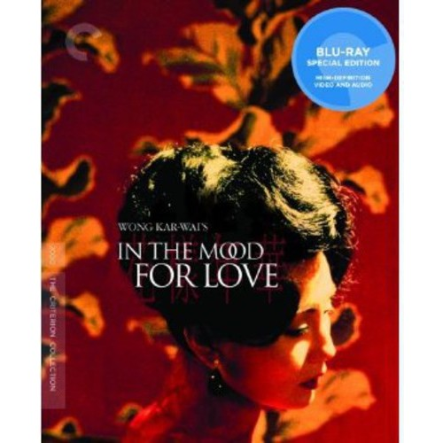 in the Mood for Love (Criterion Collection) (Blu-ray)