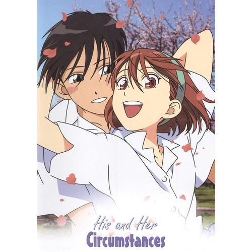 His and Her Circumstances [5 Discs] [DVD]