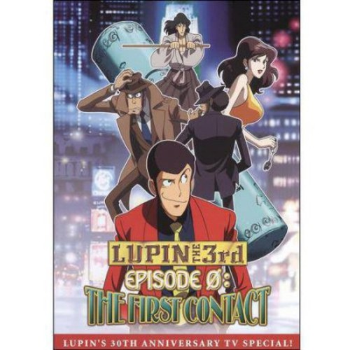 Lupin the 3rd: Episode 0 - The First Contact [DVD]