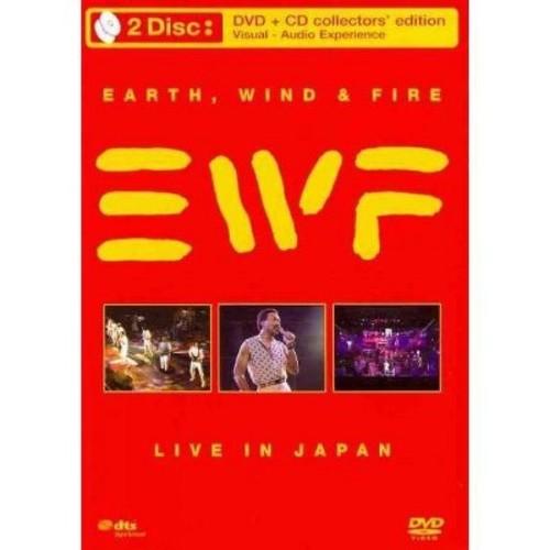 Earth, Wind & Fire: Live in Japan (2DVD/CD) (dvd_video)