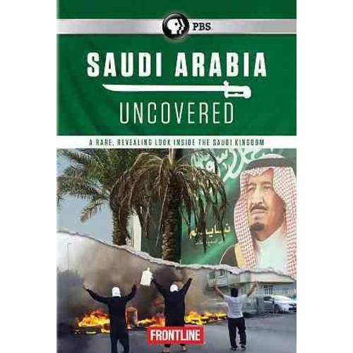 Frontline: Saudi Arabia Uncovered (DVD)