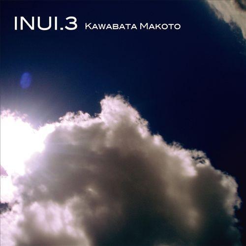 Inui, Vol. 3 [CD]