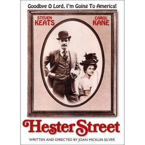Hester Street [DVD] [1975]