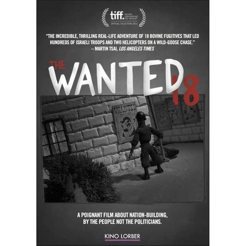 The Wanted 18 [DVD] [2014]
