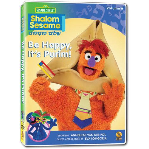 Shalom Sesame: Be Happy It's Purim [DVD]