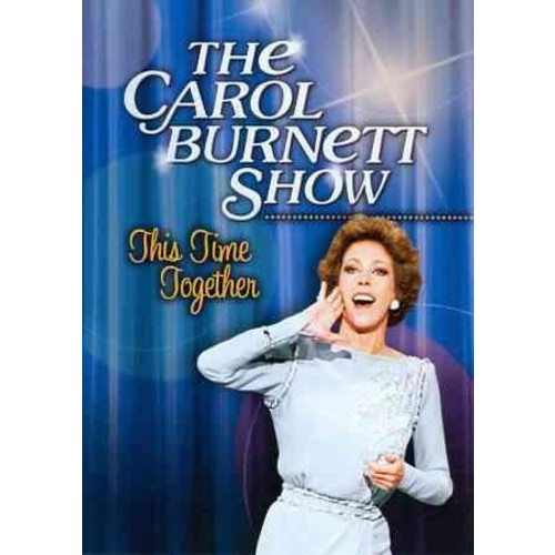The Carol Burnett Show: This Time Together (DVD)