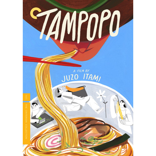 Tampopo [Criterion Collection] [2 Discs] [DVD] [1985]