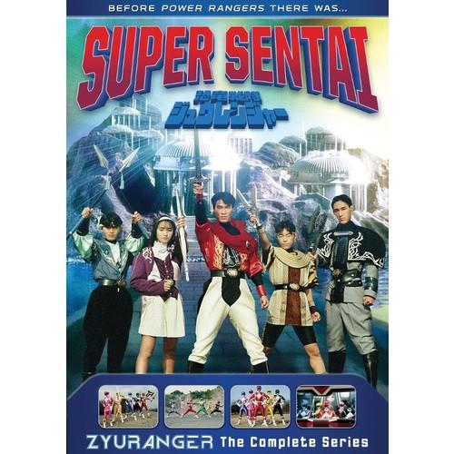 Super Sentai: Zyuranger - The Complete Series [10 Discs] [DVD]