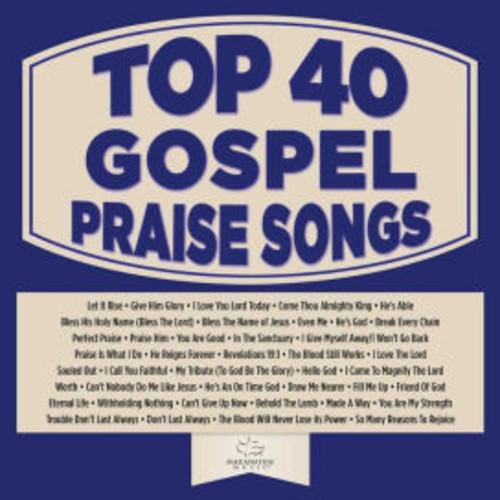 Top 40 Gospel! Praise Songs - Maranatha Gospel [Audio CD]
