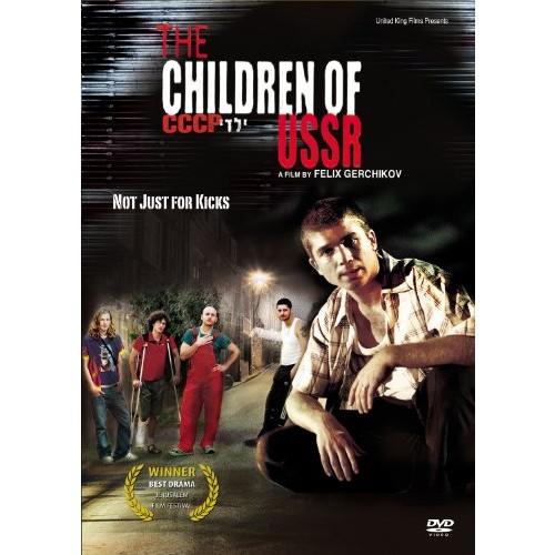 The Children of USSR [DVD] [2007]