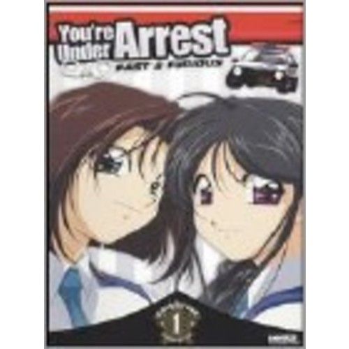 You're Under Arrest: Season 2 - Collection 1 [2 Discs] [DVD]