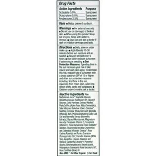 UNFI (Honest Green) Andalou Naturals Facial Lotion - 1000 Roses - Daily Shade SPF 18 - 2.7 oz