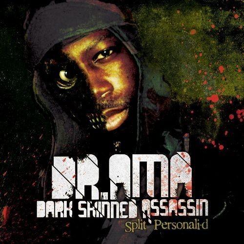 Split Personali-D [CD] [PA]