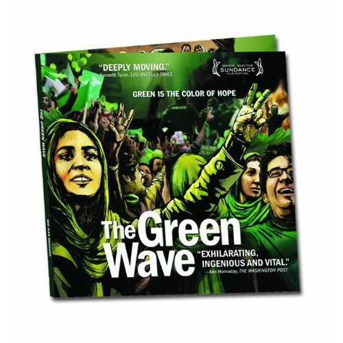 STRAND RELEASING HOME VIDEO The Green Wave