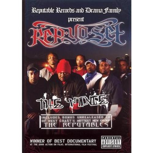 Rep Yo Set: The Movie (DVD/CD) (dvd_video)
