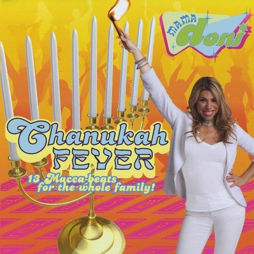 Chanukah Fever: 13 Macca-Beats for the Hole Family [CD]