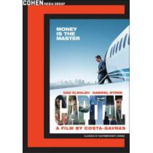 Capital [DVD] [2012]