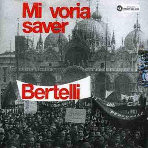 Mi Voria Saver [CD]