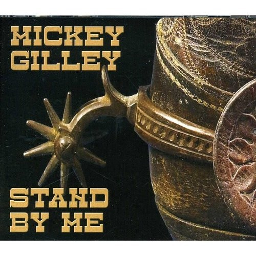 Stand by Me [CD]