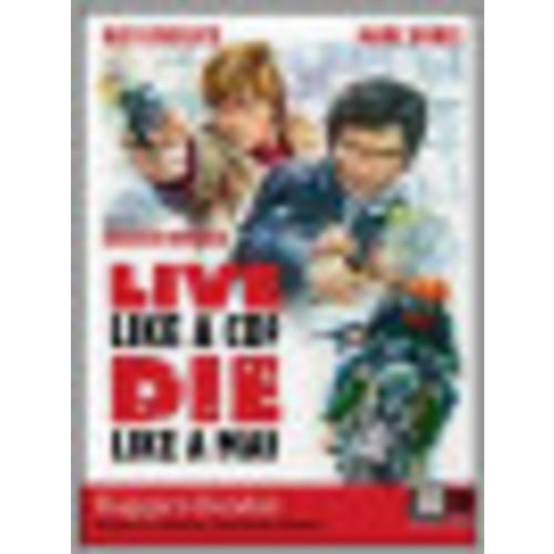 Live Like a Cop, Die Like a Man [DVD] [1976]