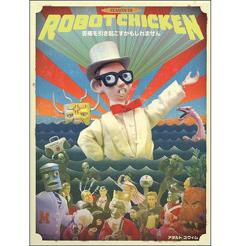 Robot Chicken: Season 3
