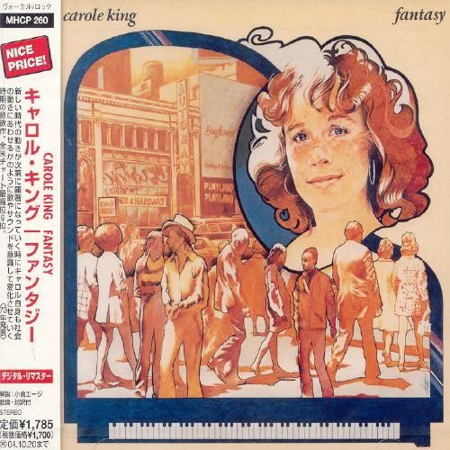 Fantasy [Japan CD] [CD]