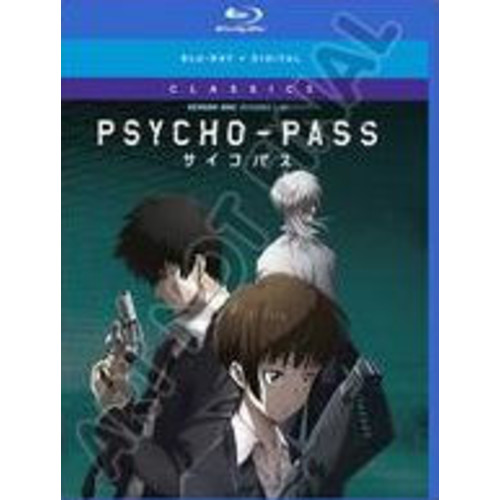 Psycho-Pass: Season One - Classic