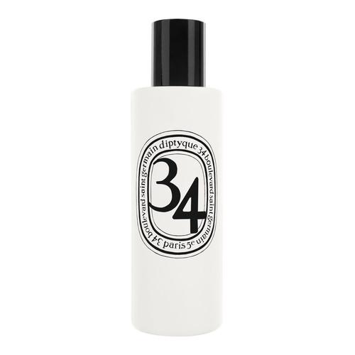 Diptyque 34 Bazar Collection 34 Boulevard Saint Germain Room Spray