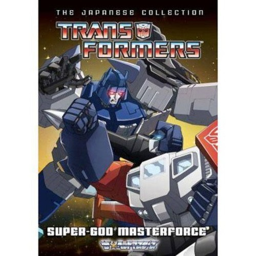 Transformers: The Japanese Collection - Super-God Masterforce [5 Discs] [DVD]