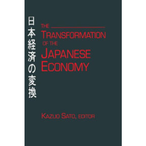 The Transformation of the Japanese Economy