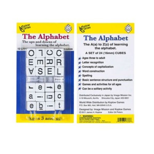 Koplow Games Alphabet Dice Game, Grades PreK - 12
