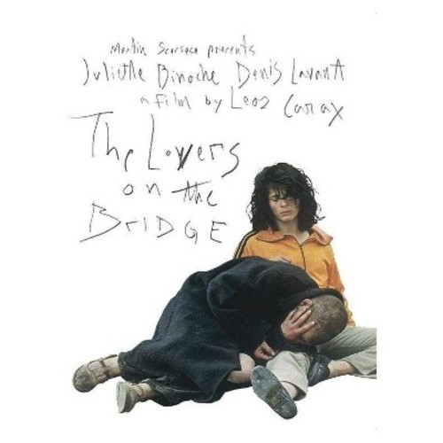 Lovers On The Bridge (DVD)