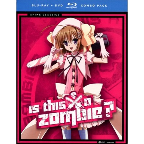 Is This A Zombie?: The Complete First Season (Blu-ray + DVD)