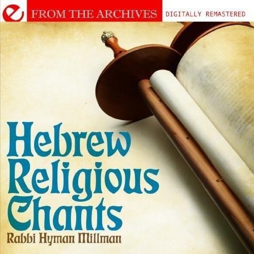 Hebrew Religious Chants [CD]