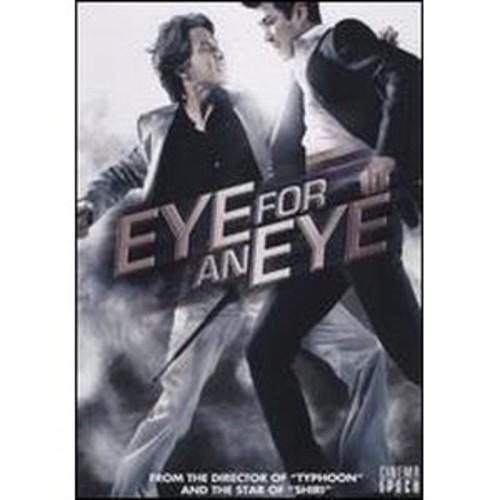 Eye for an Eye DD2