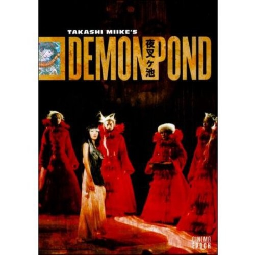 Demon Pond [DVD] [2005]
