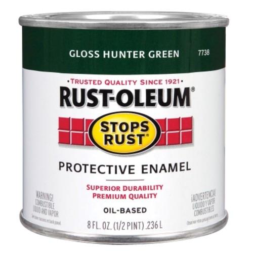 Rust-Oleum 1/2 Pint Hunt