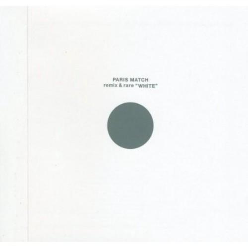 Remix & Rare White [CD]