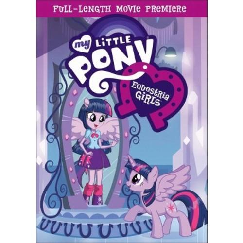 My Little Pony: Equestria Girls (dvd_video)