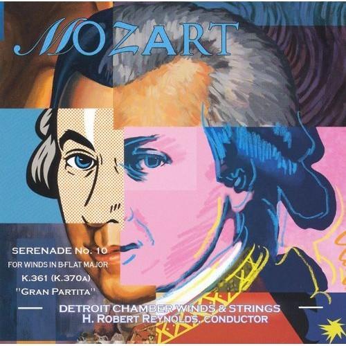 Mozart: Serenade No. 10 [CD]