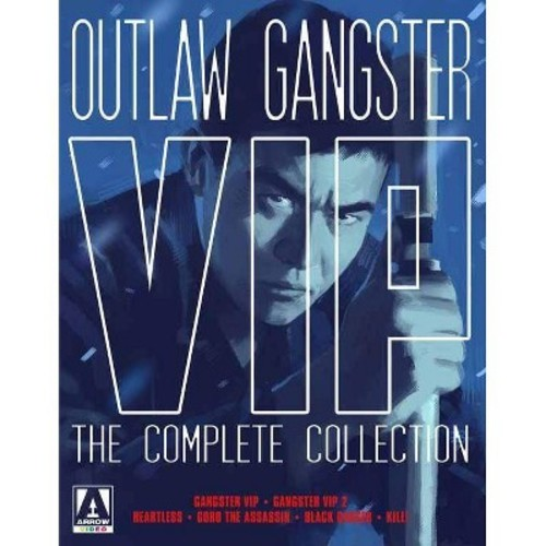 Outlaw: Gangster Vip Collection (Blu-ray)