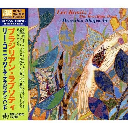 Brazilian Serenade [CD]