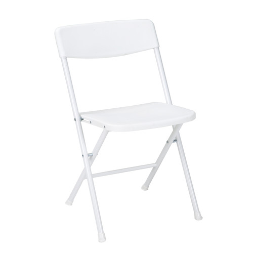 Cosco Home and Office Products 4-Pack White Molded Seat & Back Resin Folding Chair