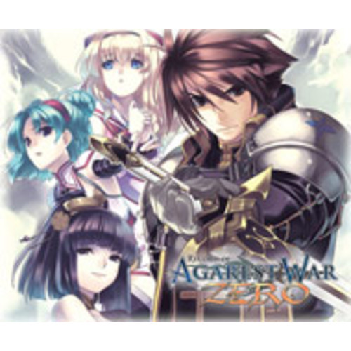 Record of Agarest War Zero - Believer of The God of Wind [Digital]
