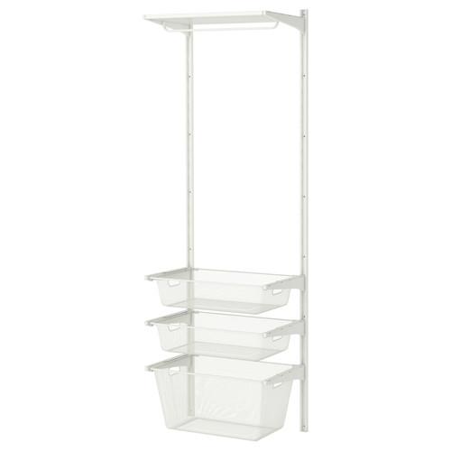 ALGOT Wall upright/mesh baskets, white